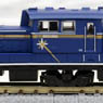 (Z) DD51-1000 A Cold District Type Hokutosei Double Heading Set (2-Car Set) (Model Train)