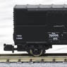 (Z) J.N.R. Type WAMU70000 Freight Car (2-Car Set) (Model Train)