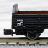 (Z) J.N.R. Type TORA45000 Freight Car (2-Car Set) (Model Train)