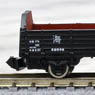 (Z) J.N.R. Type TORA45000 Freight Car [UMI] (2-Car Set) (Model Train)