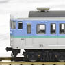 (Z) Series 115-1000 Nagano Color (3-Car Set) (Model Train)