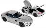 メルセデス・ベンツ AMG GT 2015 シルバー (ミニカー...