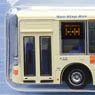 The All Japan Bus Collection [JB025] Sotetsu Bus (Kanagawa Area) (Model Train)