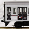 The Railway Collection Kumamoto Electric Railway Type 6000 (Kumamon Wrapping) (2-Car Set) (Model Train)