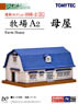The Building Collection 098-2 Farm House (Pasture A2) (Model Train)