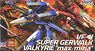 VF-1J Super Gerwalk Valkyrie `Max and Milia` (Plast...