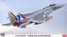 F-15J Eagle `204SQ 50th Anniversary Special Paint` (...