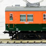 Kumoyuni82-50 Shonan Color Shinmaebashi Train Center (...