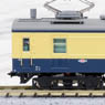 KUMOHAYU74 + KUMOYUNI74 (Sealed Beam) Yokosuka Color (4-Car Set) (Model Train)