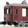 Plastic series Electric Freight Car Type Local Private Railroad (Unassembled Kit) (Model Train)