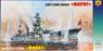 ソビエト海軍 ガングート級戦艦 マラート (プラモデル)