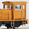 [Limited Edition] 20t Switcher (Shunter) II (Yellow) Renewal (Pre-colored Completed) (Model Train)