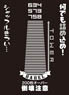 Monochrome Sleeve Collection [Tower] (Anime Toy)