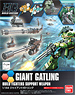 Bolden Arm Arms (HGBC) (Gundam Model Kits)