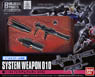 1/144 System Weapon 010 (Gundam Model Kits)
