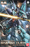 Dijeh (RE/100) (Gundam Model Kits)