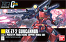 Guncannon (HGUC) (Gundam Model Kits)