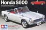 Honda S600 (Model Car)