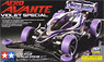 Aero Avante Violet Special (Clear Body) (AR Chassis) (Mini 4WD)