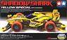 Shadow Shark Yellow Special (AR Chassis) (Mini 4WD)