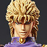Super Figure Action [JoJo`s Bizarre Adventure] Part I 75. Dio Brando (Hirohiko Araki Specify Color) (PVC Figure)