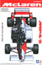 McLaren MP4/2 `84 British Grand Prix (Model Car)