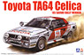 TA64 Celica `85 Safari Rally (Model Car)