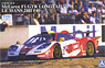 McLaren F1 GTR Long Tail 1998 Le Mans 24 Hours #40 (Model Car)