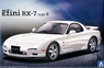 FD3S RX-7 IV Type (Model Car)