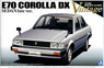 E70 Corolla Sedan Late Type DX (Model Car)