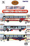 The Bus Collection Sapporo Station Bus Terminal Set ...