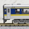J.R. Limited Express Series KIHA187-10 `Super Oki` (3-Car Set) (Model Train)