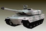 1/72 R/C VS Tank Type 10 Tank (A) (RC Model)