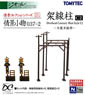 Visual Scene Accessory 037-2 Overhead Catenary Mast Style C2 (Catenary Pole C2) (Model Train)