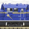 [Limited Edition] J.R. Series 24 `Sayonara Twilight ...