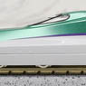 J.R. Series H5 Hokkaido SHINKANSEN Standard Set (Basic 3-Car Set) (Model Train)
