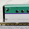 J.R. Series H5 Hokkaido SHINKANSEN Additional Set A (Add-On A 3-Car Set) (Model Train)