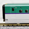 J.R. Series H5 Hokkaido SHINKANSEN Additional Set B (Add-On B 4-Car Set) (Model Train)