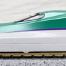 [Limited Edition] J.R. Series H5 Hokkaido SHINKANSEN `Hayabusa` Set (10-Car Set) (Model Train)