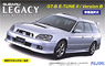 Subaru Legacy Touring Wagon GT-B E-tuneII / Version B w/Window Frame Masking Seal (Model Car)