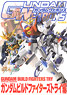 Gundam Weapons Gundam Build Fighters Try Special Edition (Book)