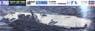 JMSDF w/Helicopter Escort Vessel Izumo (Plastic mo...