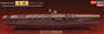IJN Aircraft Carrier Akagi Full Hull Version (Plas...
