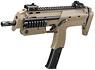 MP7A1 タンカラーモデル (18歳以上用) (ガスガン)