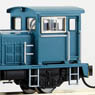 [Limited Edition] 20t Switcher (Shunter) II (Blue) Renewal (Pre-colored Completed) (Model Train)