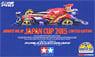 アバンテMk.III ジャパンカップ 2015リミテッド (MA...