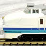Series 485 Gread Up Limited Express Hokuetsu (9-Car ...