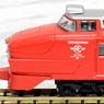 Series 485 Red Express Limited Express Nichirin (6-Ca...
