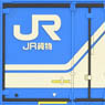 Container Type Rubber Pass Case JR Freight [Type 18D] (Railway Related Items)