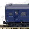 (Z) J.N.R. Passenger Car Type SUHAFU42 Coach Blue Color No.15 (2-Car Set) (Model Train)